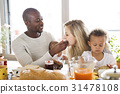 Young interracial family with little children 31478108