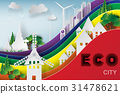 paper art of cityscape with rainbow beautiful. 31478621