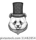 Panda bear, bamboo bear wearing cylinder top hat 31482854