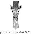 Camelopard, giraffe wearing cylinder top hat 31482871