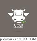 奶牛 向量 向量圖 31483364