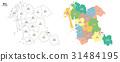 圖解 視覺化圖像 數據圖 31484195