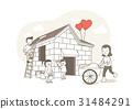 家庭 家族 家人 31484291