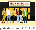 幸福 披薩 插圖 31484434