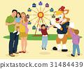 家庭 家族 家人 31484439