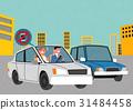 插图 建筑 商务旅行 31484458