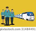 單程 服務 交通 31484491