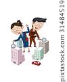 학생, 커뮤니케이션, 정장 31484519