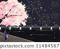 사랑, 봄, 커플 31484567