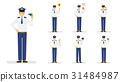 插图 动画 活动 31484987
