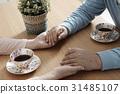 부부, 손, 커피잔 31485107