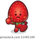 動畫 跑步 草莓 31485189