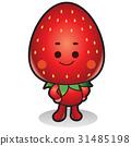 動畫 草莓 插圖 31485198