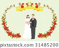 夫婦 一對 情侶 31485200