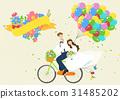 自行车 脚踏车 祝贺 31485202