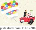 夫妇 一对 情侣 31485206