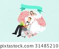 illustration celebration couple 31485210