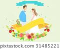 夫妇 一对 情侣 31485221