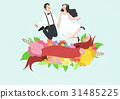 新娘 夫婦 一對 31485225