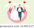 夫妇 一对 情侣 31485227