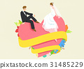 夫妇 一对 情侣 31485229
