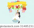 插图 新娘 夫妇 31485231