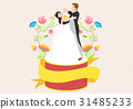 illustration bride couple 31485233