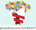 幸福 生活方式 婚禮 31485237