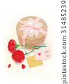 禮物 結婚紀念日 插圖 31485239