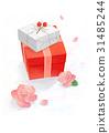 禮品盒 愛 愛情 31485244
