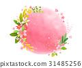 花朵 花 花卉 31485256