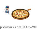 交付 遞送 披薩 31485290