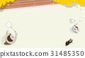 插图 羽毛球 男孩 31485350