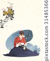 民俗学 韩国 音乐 31485366