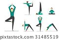 幸福 健康 瑜伽 31485519
