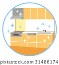 kitchen, kitchens, clean 31486174