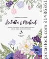 Wedding invitation with flowers. 31486361