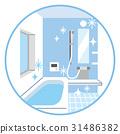 깨끗한 욕실 31486382