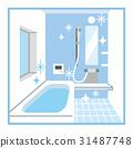 깨끗한 욕실 31487748