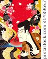 日本歌舞伎 31489657