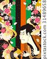 歌舞伎 日本畫 和服 31489658