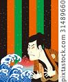 日本歌舞伎 31489660