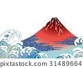 日本畫 富士山 矢量 31489664