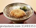 食物 食品 麵條 31493353