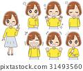 high school student, high-school student, set 31493560