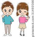 child, kid, whelp 31493566