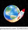 火箭 地球 土 31493593