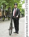 中間商人自行車 31497598