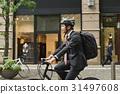 미들 사업가 자전거 31497608