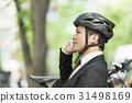 미들 사업가 자전거 31498169